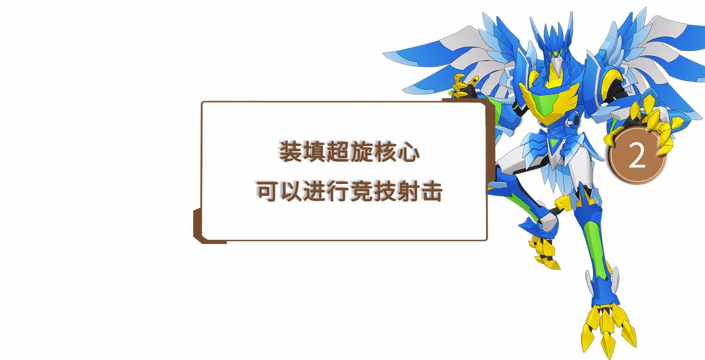 玩具介绍7.jpg