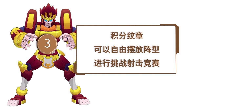 玩具介绍8.jpg