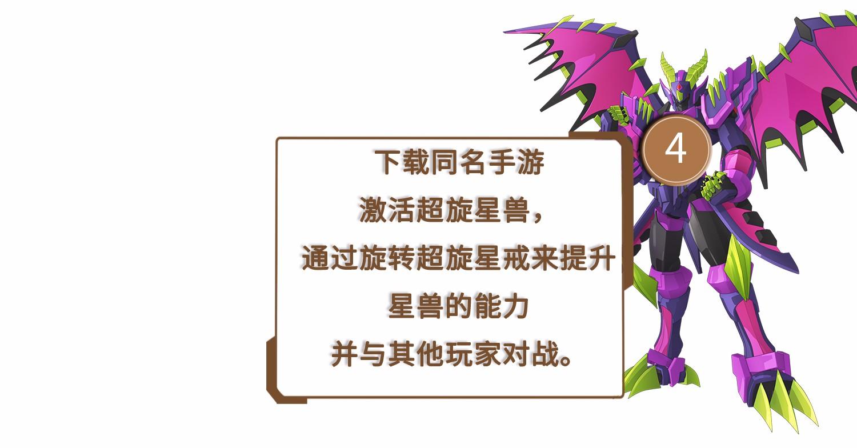 玩具介绍9.jpg