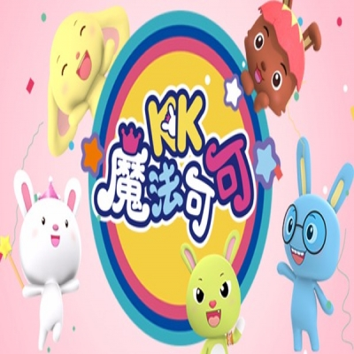 原创动画《KK魔法可可》